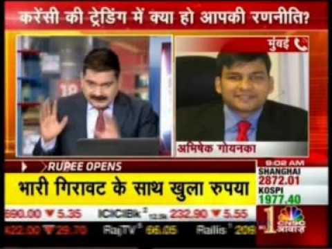 40044 CNBC Awaaz Pehla Sauda 20 June 2016 02min 23sec Mr  Abhishek Goenka   CEO, India Forex Advi