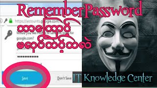 Why don't Remember Password on your browser!