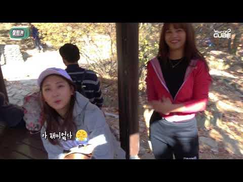 CLC(씨엘씨) - 칯트키 #23 (96라인 등산 나들이 PART 1)