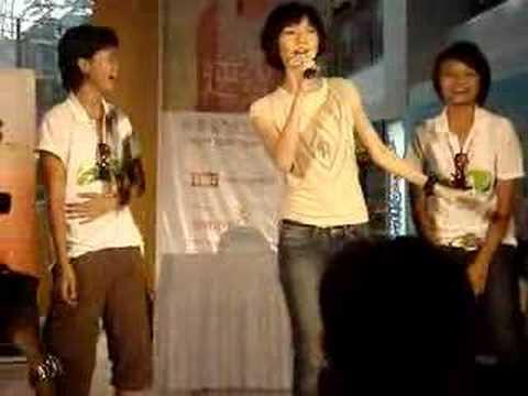Stefanie Sun Yan Zi 孫燕姿 咕嘰咕嘰