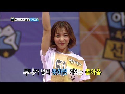 【TVPP】Luna(f(x)) - W High Jump Final, 루나(에프엑스) - 여자 높이뛰기 결승전 @ 2015 Idol Star Championships