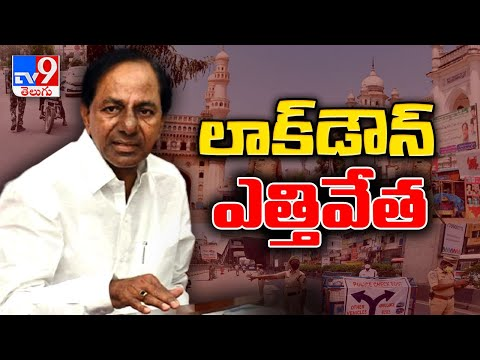 Telangana govt lifts lockdown completely as positive cases dip