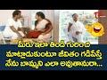 Brahmanandam Comedy Scenes | Telugu Movie Comedy Scenes | NavvulaTV