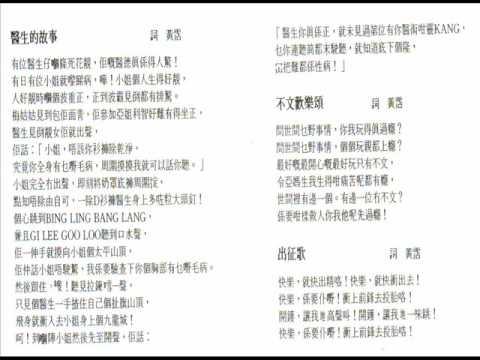 黄霑  不文笑   1