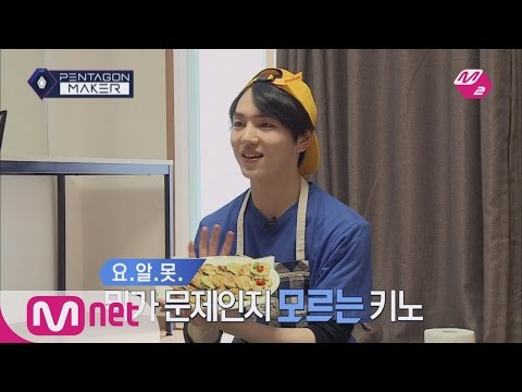 "PENTAGON MAKER [M2 PentagonMaker]KINO presents JIN HO with a ""sweet dream"" package![EP10 Individual"