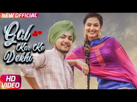 Gal Kar Ke Vekhi (Full Video) Amar Sehmbi - Desi Crew