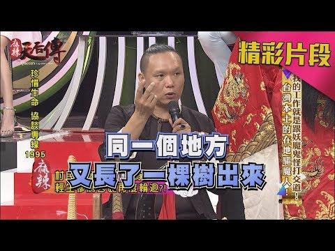 送肉粽未送成功 慘劇再度輪迴?!