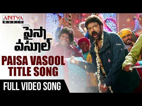 Paisa-Vasool-Title-Song