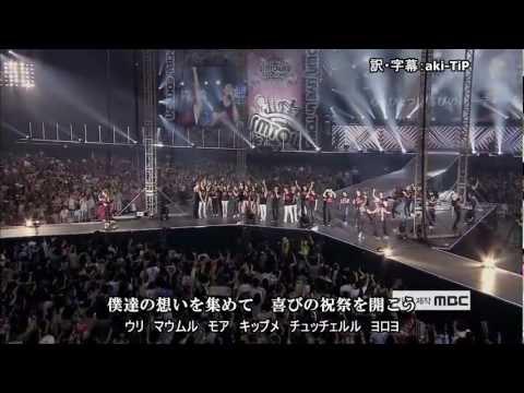 [発音・日本語訳] 光 (Hope)/SMTOWN
