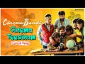 Cinema Teesinam - Cinema Bandi Version | Raj & DK | Praveen Kandregula | Varun Reddy