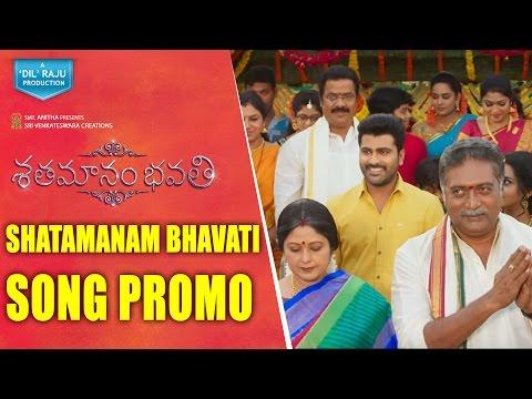 Shatamanam-Bhavati-Title-Song-Promo