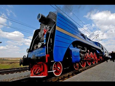 Classic Train Travel
