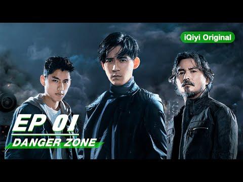 【FULL】Danger Zone EP01   逆局   iQiyi Original