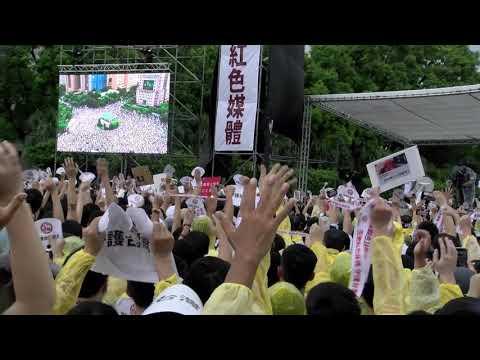 623反紅色媒體遊行館長陳之漢演說
