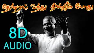 Thendral Vanthu Theendumbothu 8D Audio Song | Avatharam | Ilayaraja,Janaki - Tamil 8D Audios