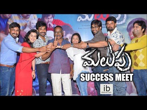 Malupu success meet - Aadhi, Mithun Chakraborty & Niki Galrani.
