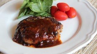 Hamburger Steak Recipe - Japanese Cooking 101