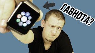 Честный Обзор Smart Watch GT08