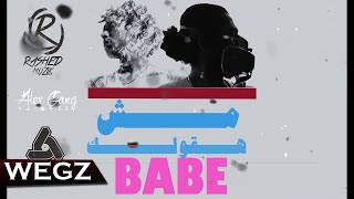 wegz msh ha'olek babe ft afroto ويجز و عفروتو مش هقولك بيبي (prod by rashed)