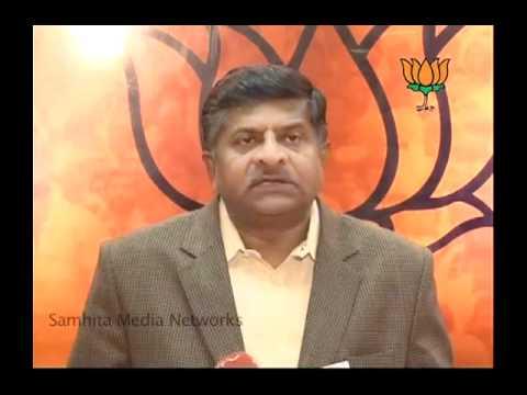 BJP Byte: National Unity March & Clashes in Jammu Issue: Sh. Ravi Shankar Prasad: 24.01.2011