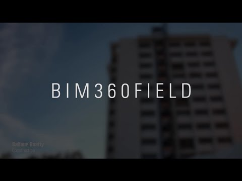 BIM 360 Field - Holshouser Hall