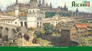 Tập 2  Giới thiệu chung về  MOSCOW