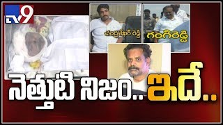YS Viveka murder: Hunting sickles recovered in banana farm..
