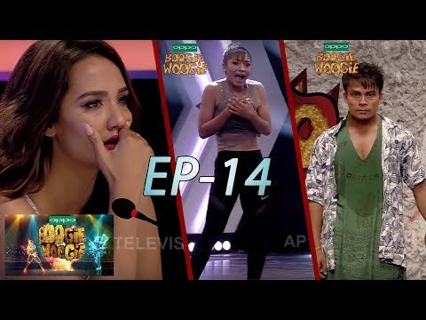Boogie Woogie, Full Episode 14 | Official Video | AP1 HD Television