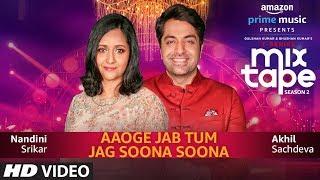 Aaoge Jab Tum-Jag Soona Soona – Nandini Srikar – Akhil Sachdeva – MixTape Season 2