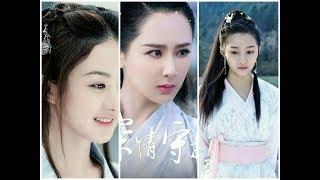 Top 5 mỹ nhân đẹp nhất làng phim cổ trang Trung Quốc