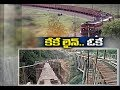 Araku Rail Reopens After 2 Month Hiatus- A Report