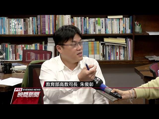 民間資料庫疑配合中國審查 國立字眼遭拿掉