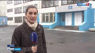 В омской школе №32 объявлен карантин, там обнаружена вспышка вирусного менингита