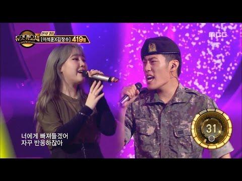 [Duet song festival] 듀엣가요제 - Park Jimin & Jeong Yeongyun, 'Um Oh Ah Yeh' 20160923