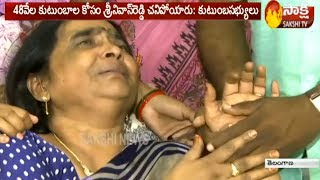 TSRTC Driver Srinivas Reddy Wife Emotional Words and Messa..