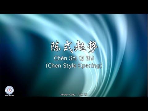 Chén Shì Qǐ Shì TJQC QS (Chen Style Opening)
