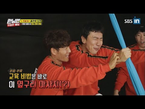 [Old Video]Jong Kook is Kwang Soo's private yoga teacher in Runningman Ep. 418 (EngSub)