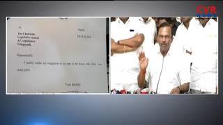 Magunta Sreenivasulu Reddy Press Meet After Resign to TDP | Ongole | CVR NEWS