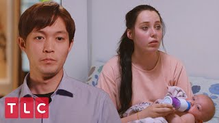 Jihoon Disappoints Again | 90 Day Fiancé: The Other Way