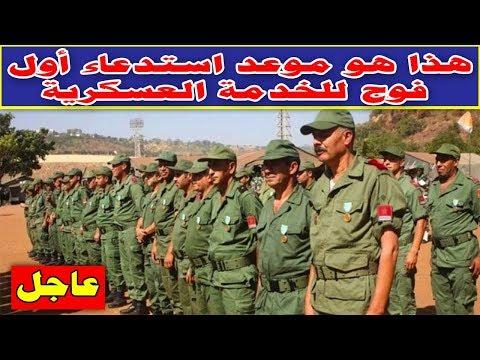 هذا هو موعد استدعاء أول فوج للخدمة العسكرية الإجبارية