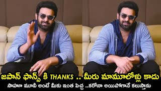 Prabhas special thanks to Japan fans..