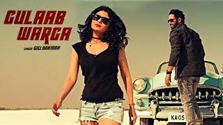 Gulaab Warga – Gill Ranjodh