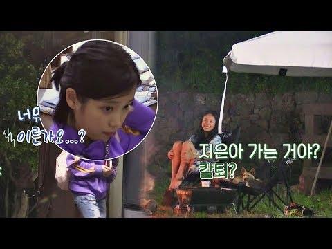 (아이 신나) 양 손 가득 간식 안고 '칼퇴' 하는 아이유♡ 효리네 민박 5회