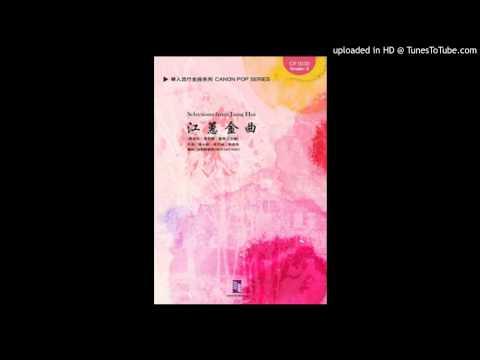CP0030江蕙金曲
