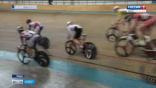 В Омске сегодня стартуют чемпионат России и всероссийские соревнования по велоспорту на треке