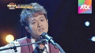 故 김광석의 '사랑했지만♬', 뮤지컬 김광석 최승열! - 히든싱어2 15회