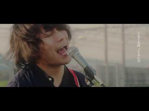 ザ・モアイズユー『トーキョー・トレイン』(Official Music Video)