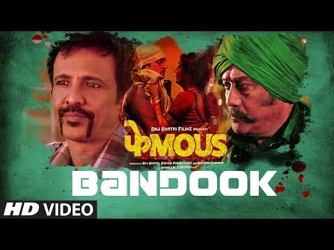 BANDOOK LYRICS - Phamous | Vishal Dadlani