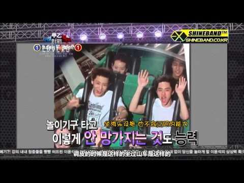 【LOVEXO字幕組】121220 EXO-K《明星直擊》愛豆新興強者對手賽 (中字)
