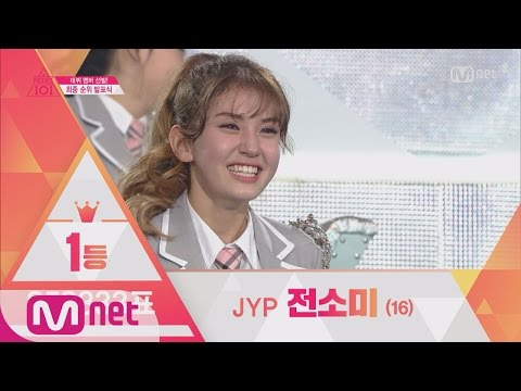 [Produce 101] PRODUCE 101! Who'll win the 1st in the end?! EP.11 20160401